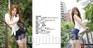 Tokyo Hot n0556 Insult Hell - Rieko Yamaguchi