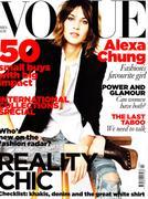 Alexa Chung Vogue Magazine